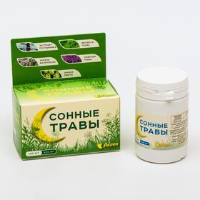 Сонные травы, 100 таблеток по 420 мг