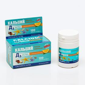Кальций Д3 Ультра жевательные таблетки со вкусом апельсина, 100 таблеток по 500 мг