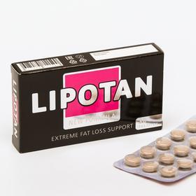 Блокатор жира и калорий Липотан, 30 таблеток по 500 мг