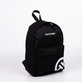 Рюкзак, отдел на молнии, наружный карман, цвет чёрный