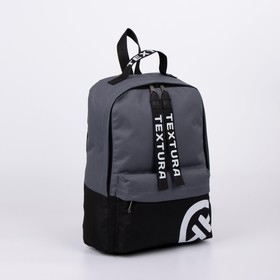 A backpack, a Department with a zipper, external pocket, color black/grey