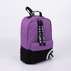 A backpack, a Department with a zipper, external pocket, color black/lilac