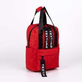 Рюкзак, отдел на молнии, наружный карман, цвет красный