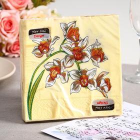 Салфетки бумажные New line FRESCO «Орхидея», 3 слоя, 33*33 см, 20 шт.