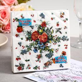 Салфетки бумажные New Line FRESCO Садовые розы, 3-слоя 20 листов 33*33