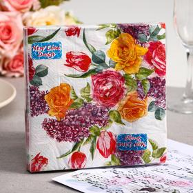 Салфетки бумажные New Line FRESCO Цветочный орнамент, 3-слоя 20 листов 33*33