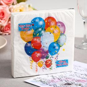 Paper napkins New Line FRESCO Party balloons, 3-layer 20 sheets 33 * 33