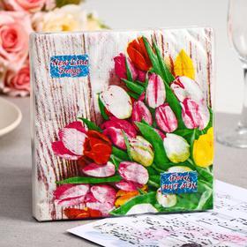 Салфетки бумажные New line FRESCO «Тюльпаны букет», 3 слоя, 33*33 см, 20 шт.