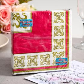 Paper napkins New Line FRESCO Verona red, 3-layer 20 sheets 33 * 33