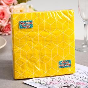 Салфетки бумажные New Line FRESCO Кубики 3D жёлтые, 3-слоя 20 листов 33*33