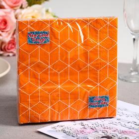 Салфетки бумажные New Line FRESCO Кубики 3D оранжевые, 3-слоя 20 листов 33*33