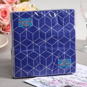 Салфетки бумажные New Line FRESCO Кубики 3D синие, 3-слоя 20 листов 33*33