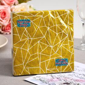 Салфетки бумажные New Line FRESCO Вышивка, 3-слоя 20 листов 33*33