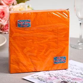Салфетки бумажные New line FRESCO «Оранжевый», 3 слоя, 33*33 см, 20 шт.
