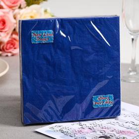 Салфетки бумажные New line FRESCO «Синий», 3 слоя, 33*33 см, 20 шт.