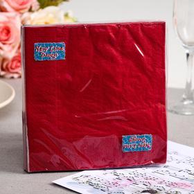 Салфетки бумажные New line FRESCO «Бордо», 3 слоя, 33*33 см, 20 шт.