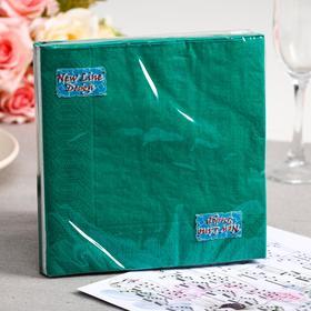 Салфетки бумажные New line FRESCO «Тёмно-зеленый», 3 слоя, 33*33 см, 20 шт.