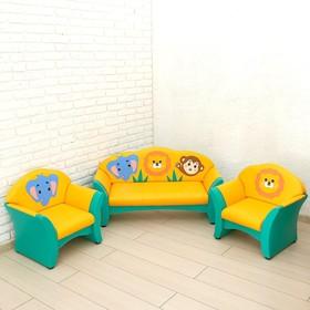 Комплект мягкой мебели «Зоопарк»