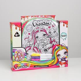 Backpack for coloring Poopsie.
