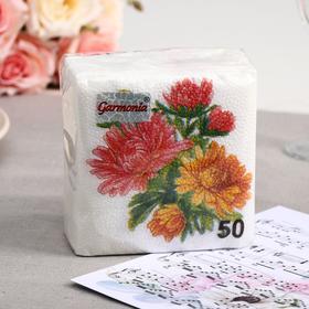 Салфетки бумажные Гармноия цвета Астры, 50 листов