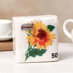 Салфетки бумажные Гармноия цвета Подсолнух, 50 листов