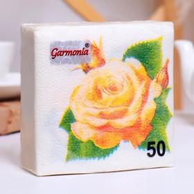 Салфетки бумажные «Гармония цвета. Роза», 50 шт.