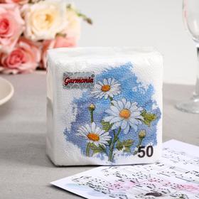 Салфетки бумажные Гармноия цвета Ромашки, 50 листов