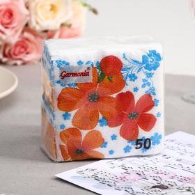 Салфетки бумажные Гармноия цвета Цветочный орнамент, 50 листов