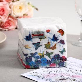 Салфетки бумажные Гармноия цвета Бабочка, 100 листов