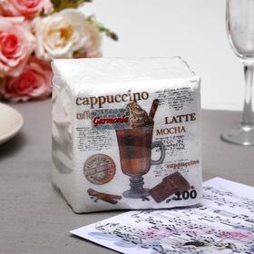 Салфетки бумажные Гармония цвета Кофе, 100 листов