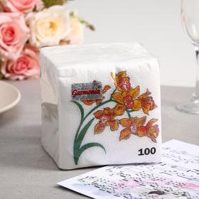 Салфетки бумажные «Гармония цвета. Орхидея», 100 шт.