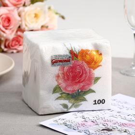 Салфетки бумажные «Гармония цвета. Роза», 100 шт.