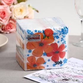Салфетки бумажные «Гармония цвета. Цветочный орнамент», 100 шт.