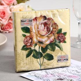 Салфетки бумажные New line FRESCO «Роза Карамель», 2 слоя, 33*33 см, 20 шт.
