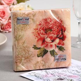 Салфетки бумажные New line FRESCO «Пионы», 2 слоя, 33*33 см, 20 шт.