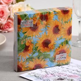 Салфетки бумажные New line FRESCO «Подсолнух», 2 слоя, 33*33 см, 20 шт.