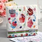 Салфетки бумажные New Line FRESCO Десерт, 2-слоя 20 листов 33*33
