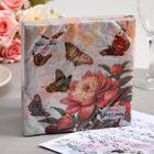 Салфетки бумажные New Line FRESCO Бабочки, 2-слоя 20 листов 33*33
