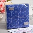 Салфетки бумажные New Line FRESCO Кубики 3D синие, 2-слоя 20 листов 33*33
