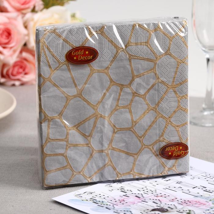 Салфетки бумажные Gold decor «Золотая вуаль», 3 слоя, 33*33 см, 20 шт. - фото 1099275