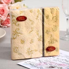 """Салфетки бумажные Gold decor 33*33 3 слоя """"Флоренция"""", 20 листов"""