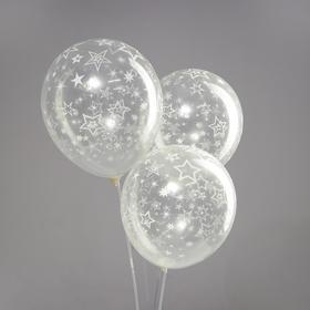 """Набор воздушных шаров 12"""", «Звёзды» 25шт, вензеля"""