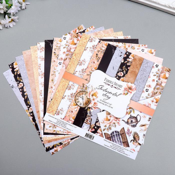 "Набор бумаги для скрапбукинга ""Sentimental story"" 10 листов, 20х20 см - фото 9214708"