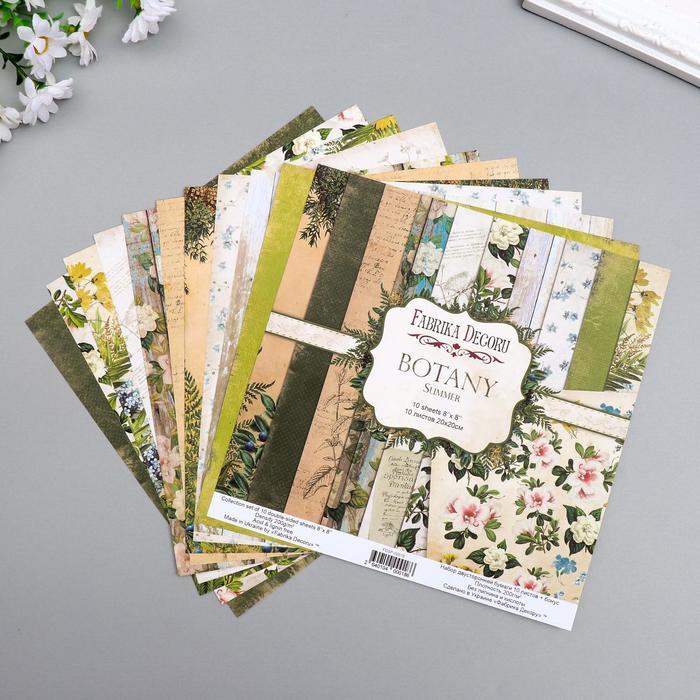 """Набор бумаги для скрапбукинга """"Botany summer"""" 10 листов, 20х20 см - фото 9214716"""