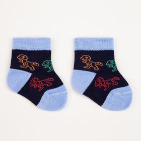 Носки детские, цвет синий, размер 16-18