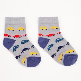Носки детские, цвет серый рис.машинки, размер 14-16