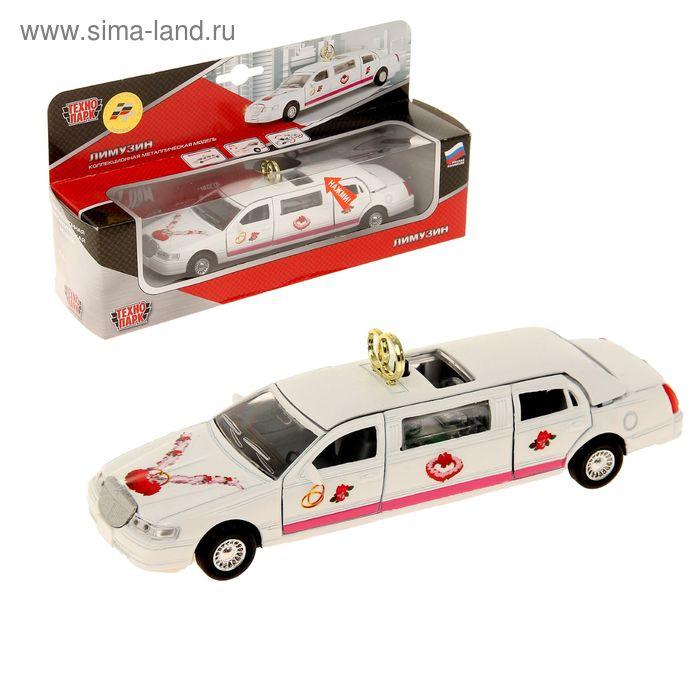 """Машина металлическая """"Лимузин свадебный"""" 1:43, открываются передние и задние двери"""