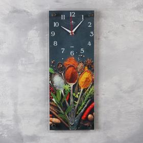 "Часы настенные ""Веер из специй"" 50х20 см, плавный ход"