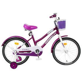 """Велосипед 20"""" Graffiti Flower, цвет сиреневый/белый"""