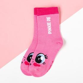 """Носки детские """"Pinkie Pie"""", Мой маленький пони, 14-16 см"""